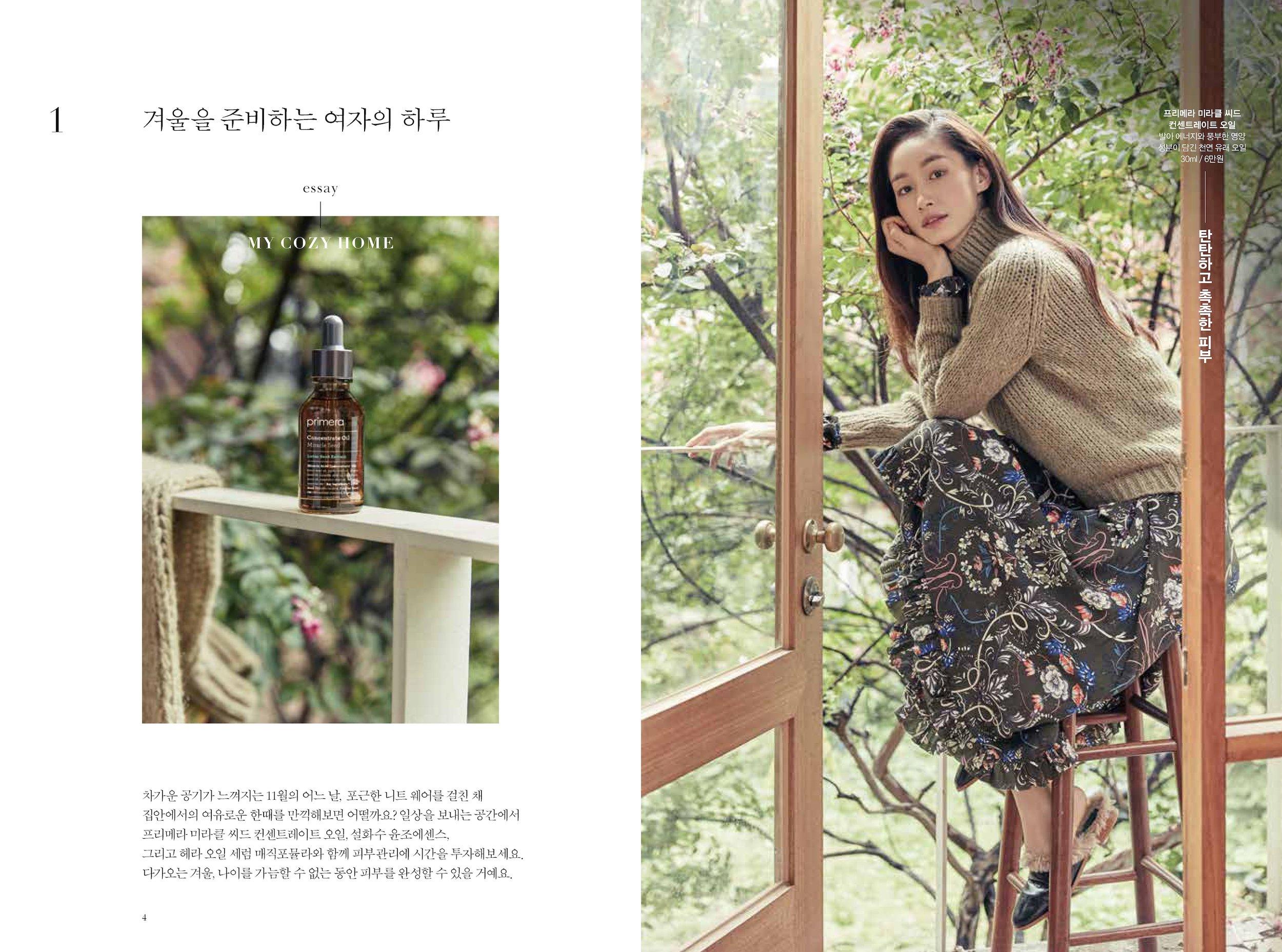 hyangjang-201611_페이지_01.jpeg