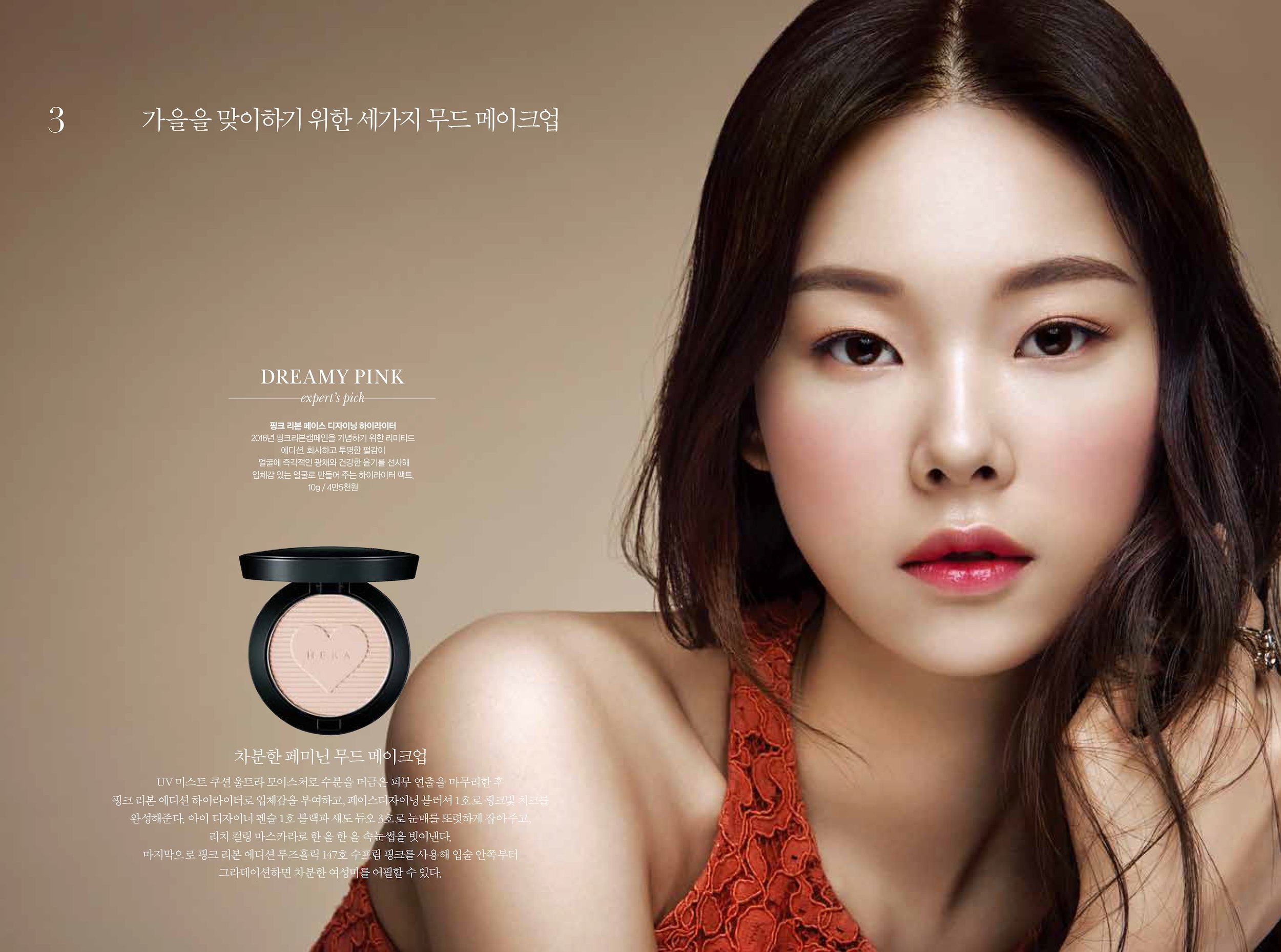 hyangjang-201609_페이지_08.jpeg