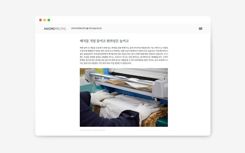 Landing_Content6.jpg