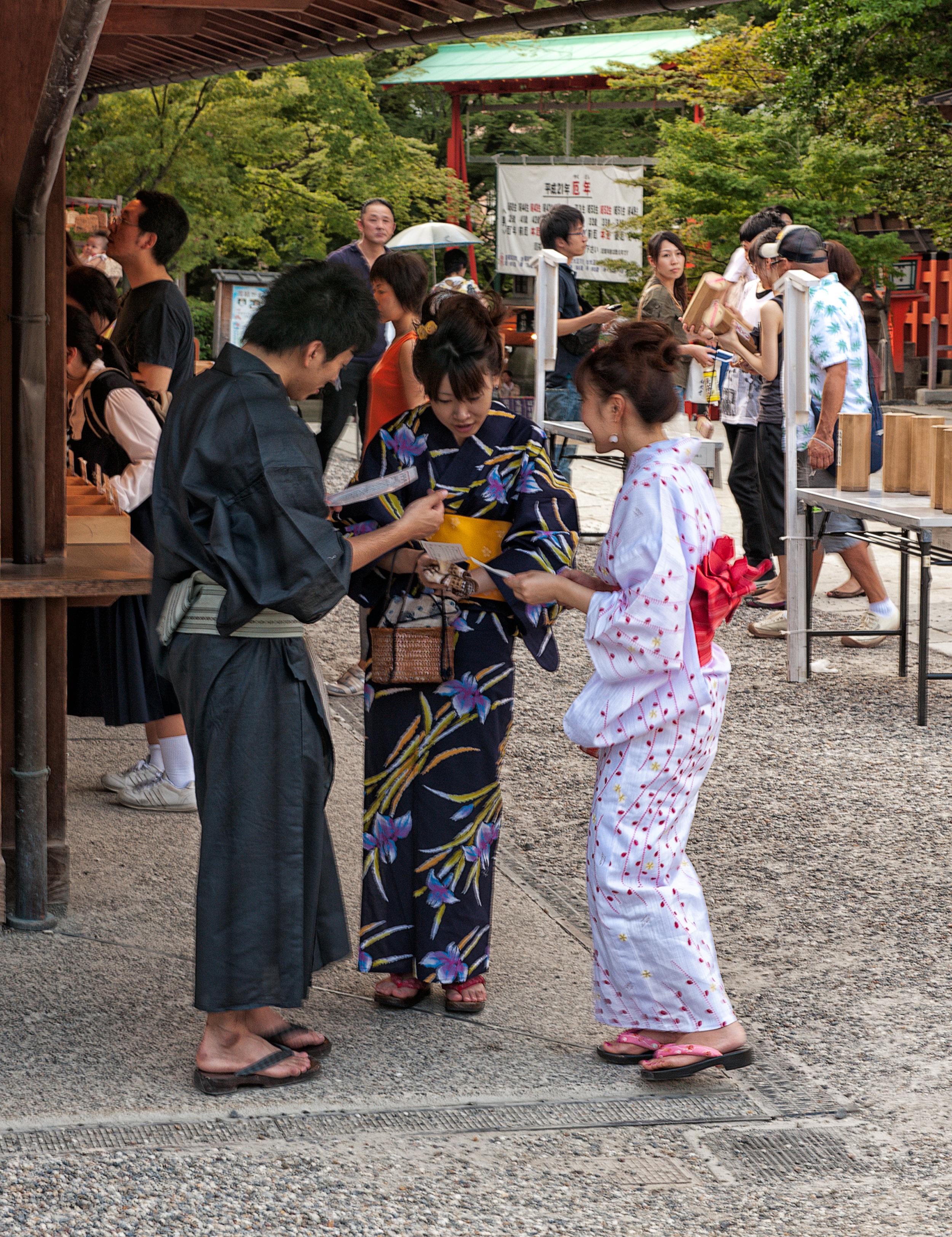 Japan-John Bardell-0337a.jpg