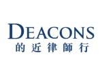 deacons v2.png