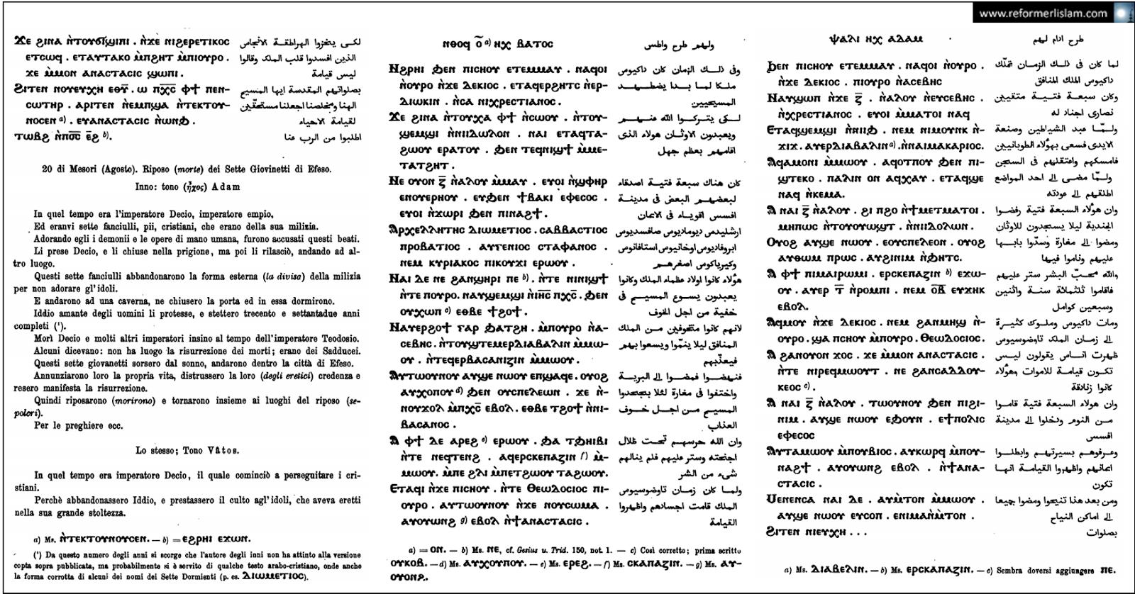 Testi orientali inediti sopra i Sette dormienti di Efeso, by Ignazio Guidi, Published 1885 (pages 13,14 &15)