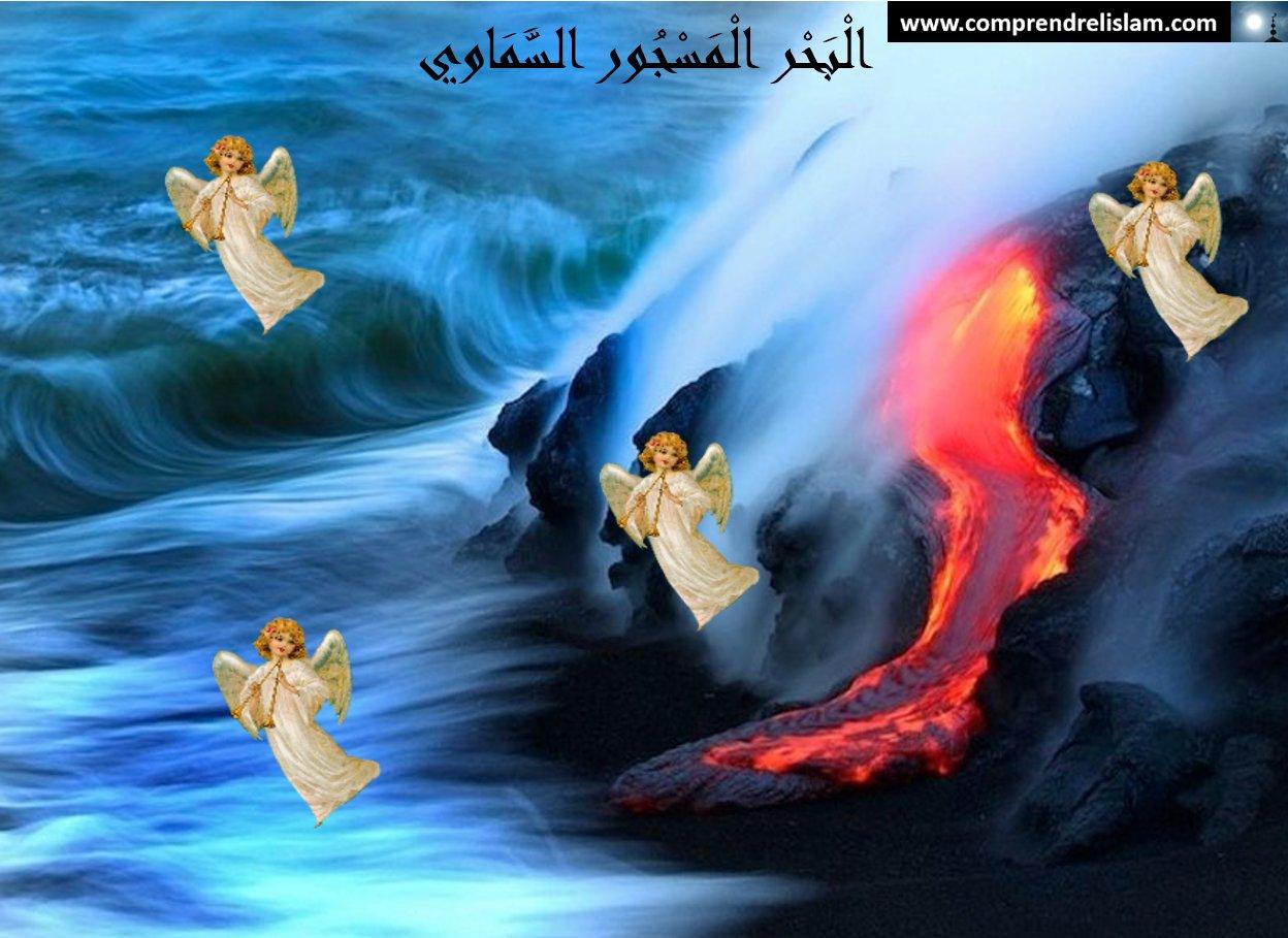 "Représentation de la ""mer en furie et embrasée"" الْبَحْرِ الْمَسْجُورِ"
