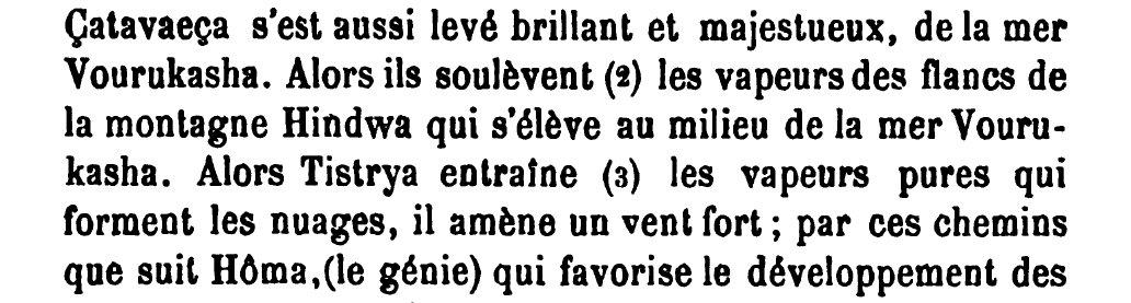 Tir-Yesht VIII- VI 30.34, P 220