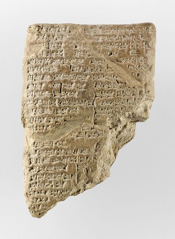 Sceau-cylindre : l'ascension céleste du roi Etana sur un aigle Époque d'Akkad, vers 2340-2150 av. J.-C (Musée du Louvre)