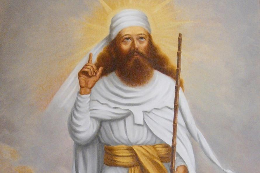 Illustration de Zarathoustra, le créateur de la religion Zoroastrienne