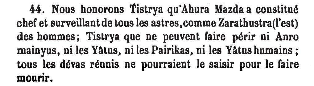 Tir-Yesht VIII-44, P 221