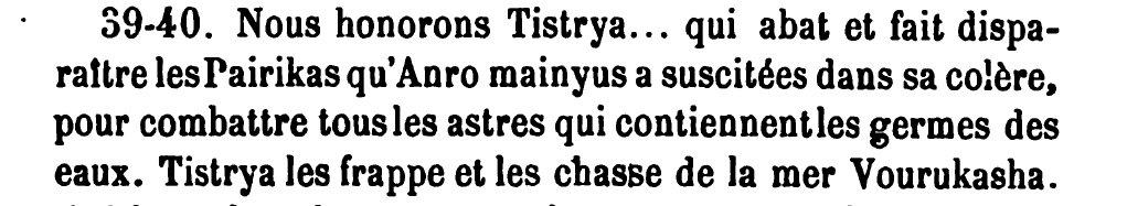 Tir-Yesht VIII-39-40, P 221
