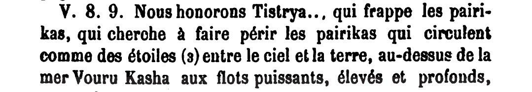 Tir-Yesht VIII- V.8.9, P 217