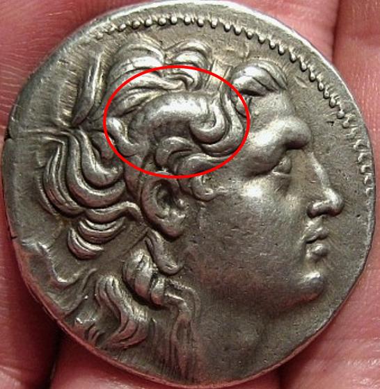 Pièce de monnaie ancienne avec la tête d'Alexandre le Grand, le bicornu...