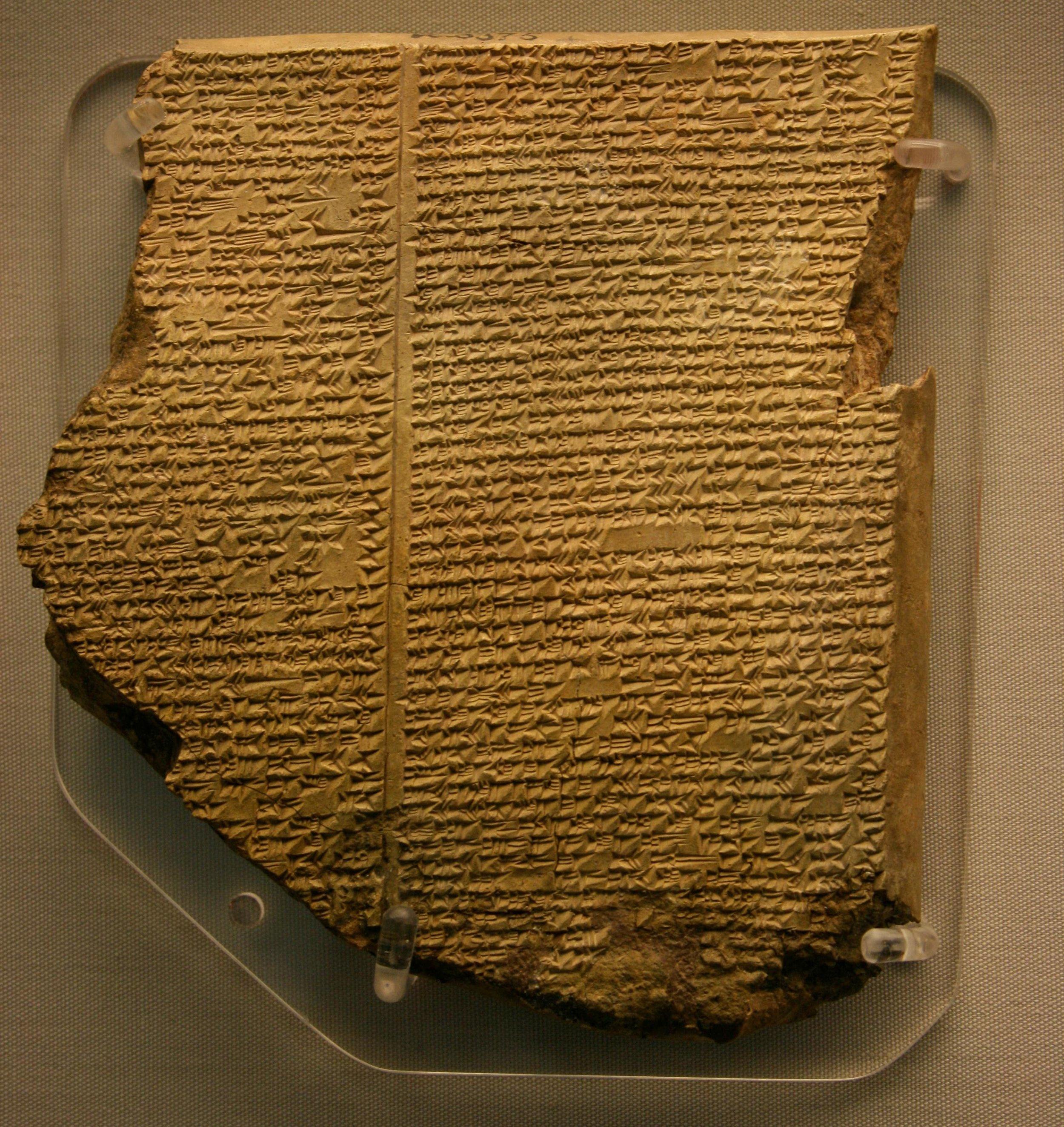 Tablette XI de l'épopée de Gilgamesh