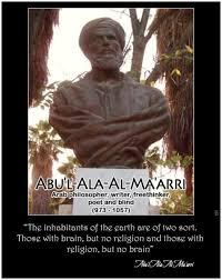 Abu al Ala Al Maarri