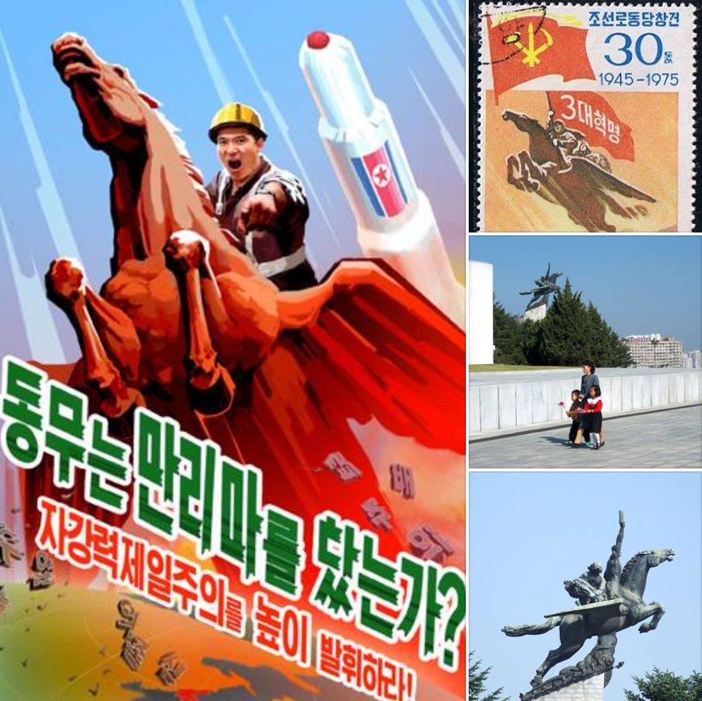 Chollima, le Bouraq Nord-Coréen