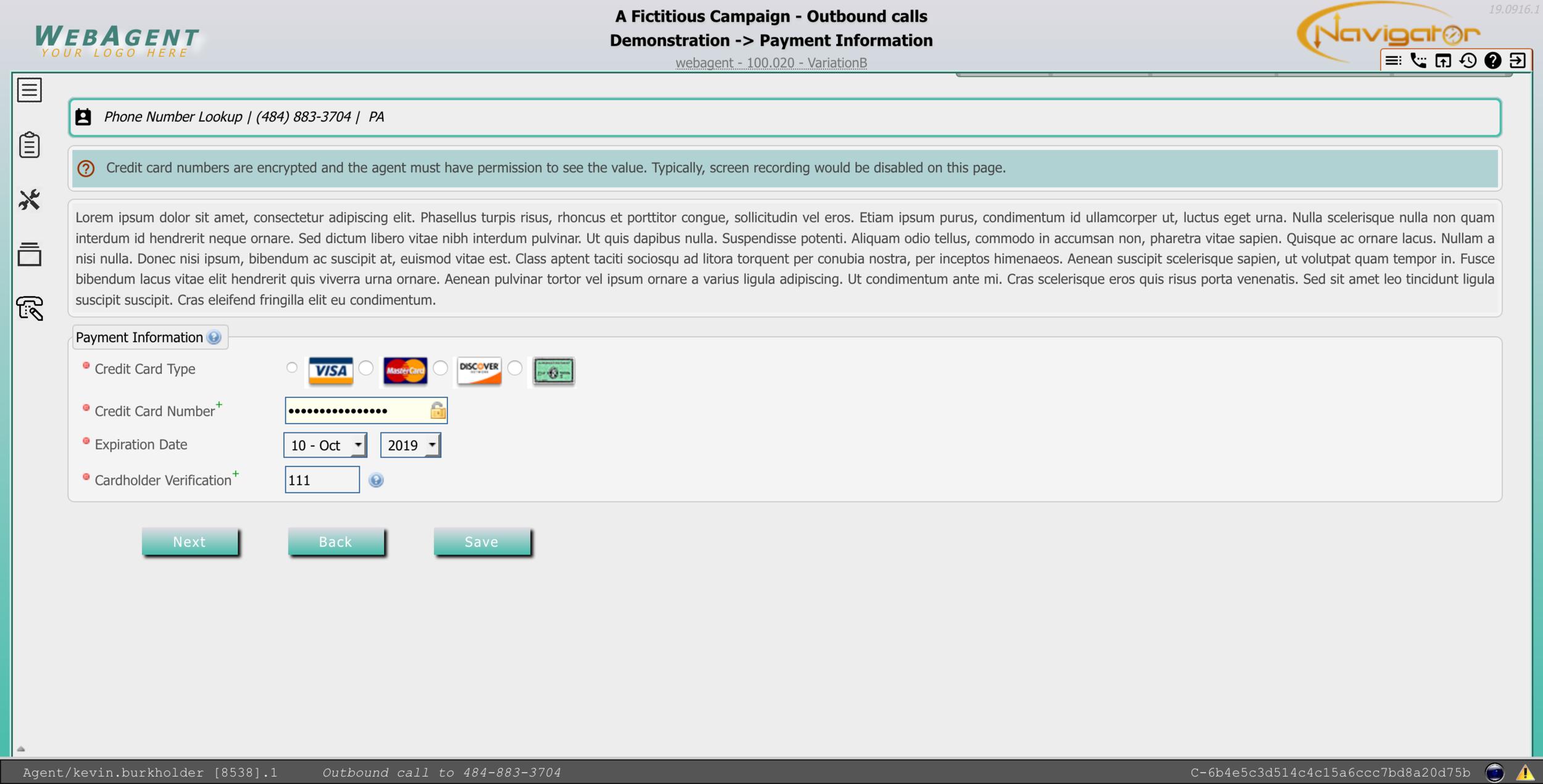 Example Credit Card Screen