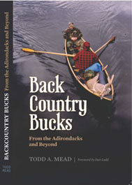 front_country_cover_small.jpg