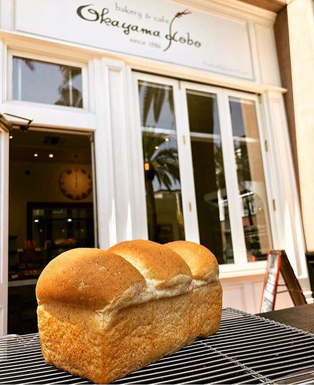 . @okayamakobousa Whole Wheat English Bread is very delicious 🍞💕Come to Anaheim Japan Fair to get the yummy bread‼️ .      . Date: May 25th, 2019 11:00am-8:00pm . Address: Center Street Promenade . #anaheimjapanfair #la #california #anaheim #japanesefestival #events #japanesefood #lafoodie #losangeles #okayamakobousa #bread