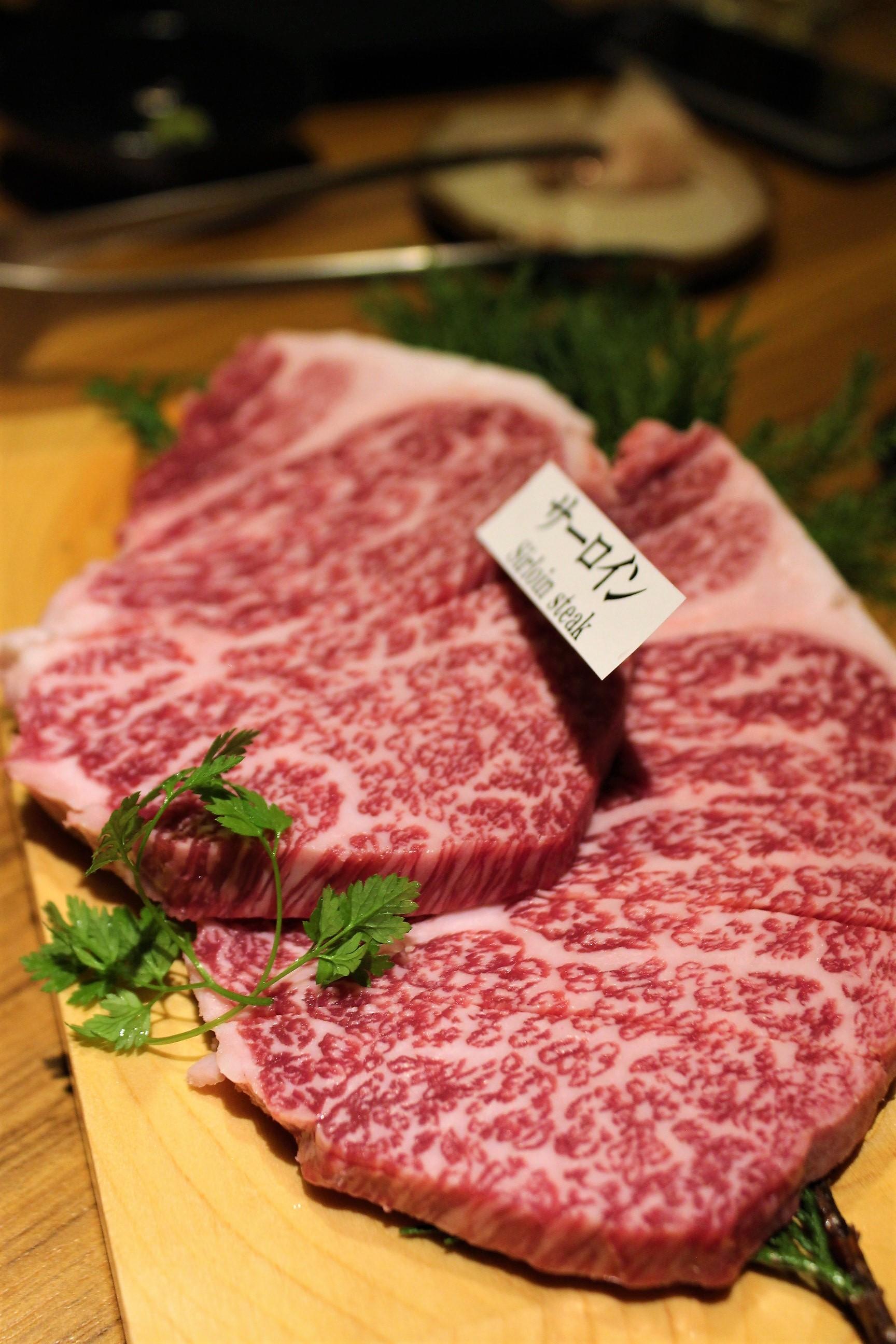 Sirloin Steak (before grilling).JPG
