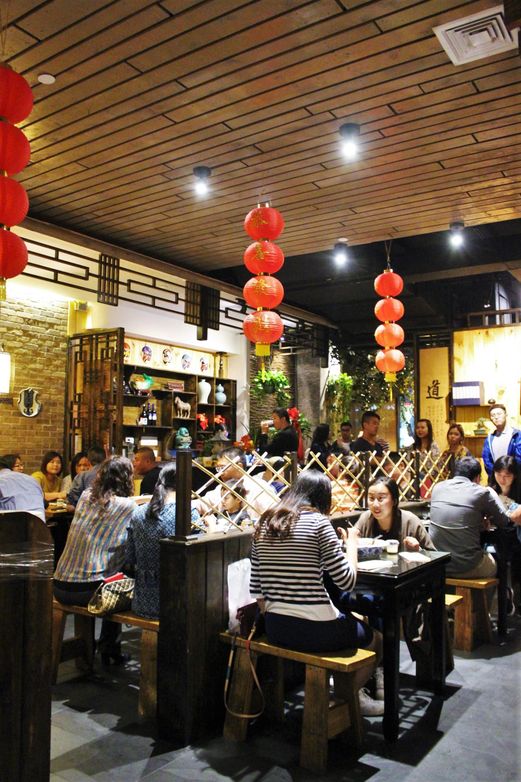 Dining Area at Szechuan Mountain House