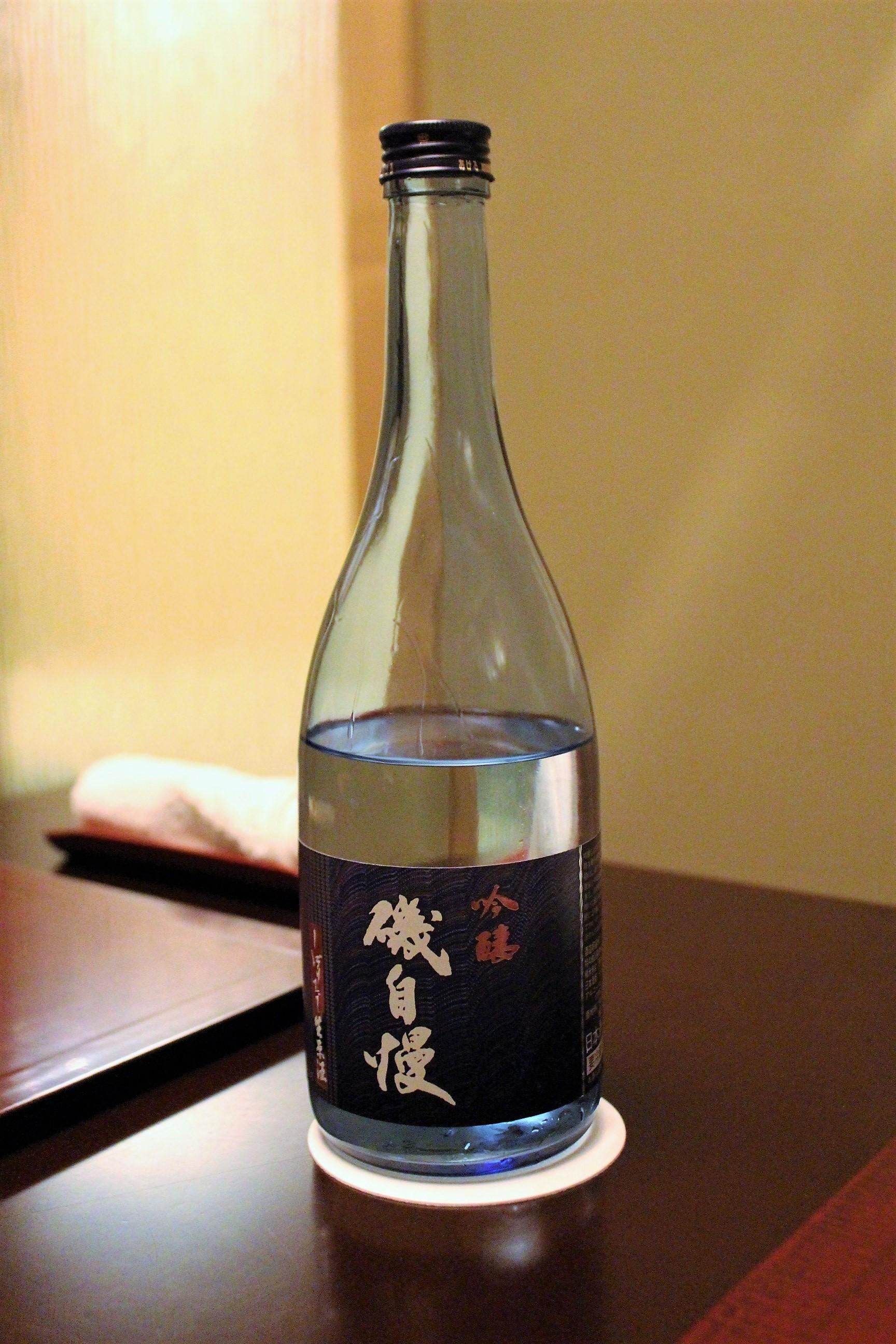 Sake at Ginza Kojyu in Tokyo, Japan