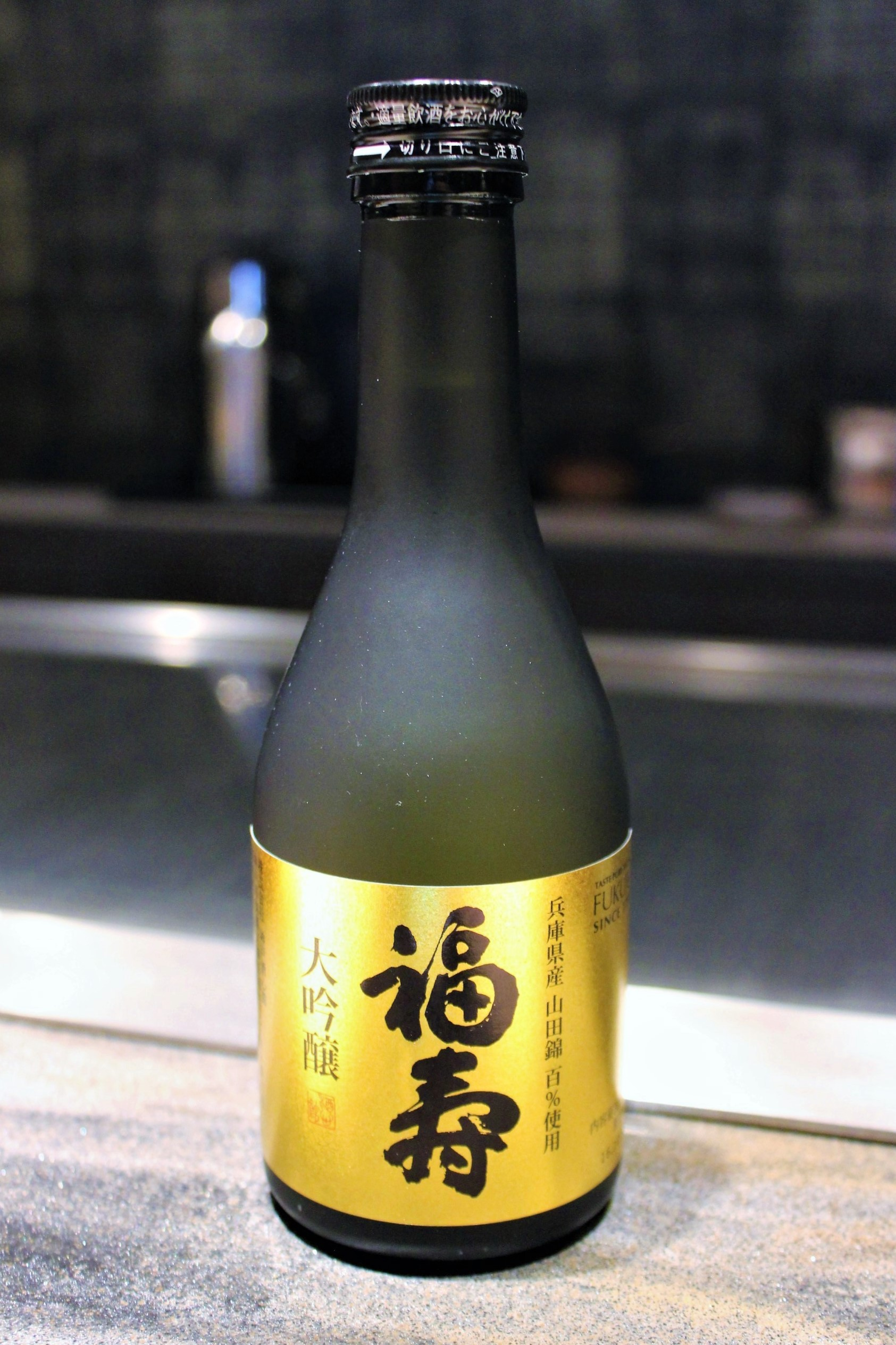 Fukuju Daiginjo Sake