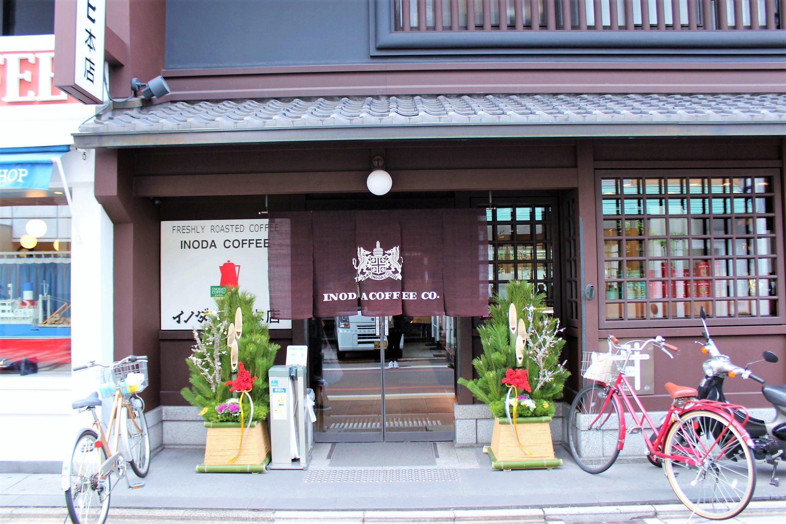 Inoda Coffee in Kyoto, Japan