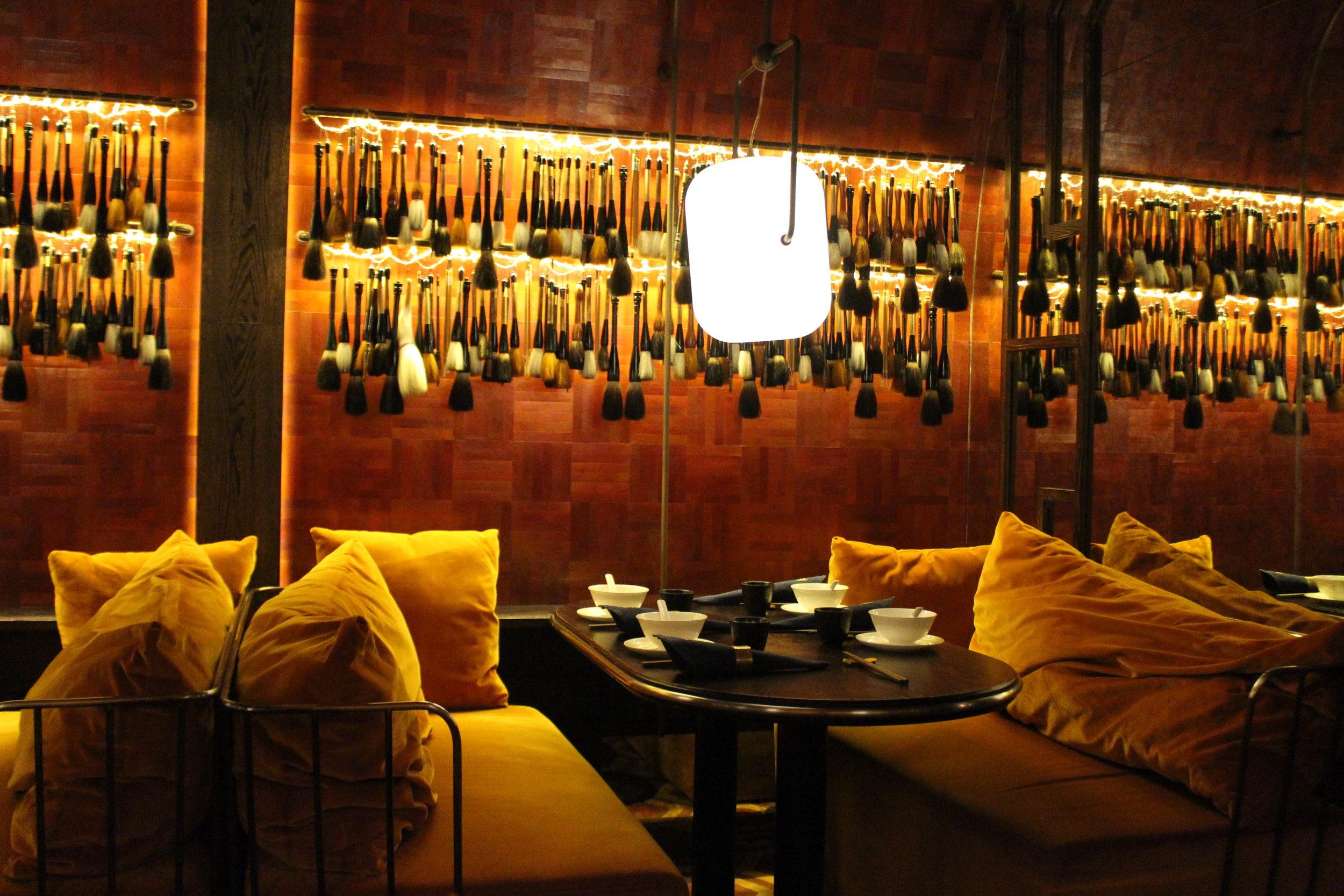 Mott 32 Dining Area