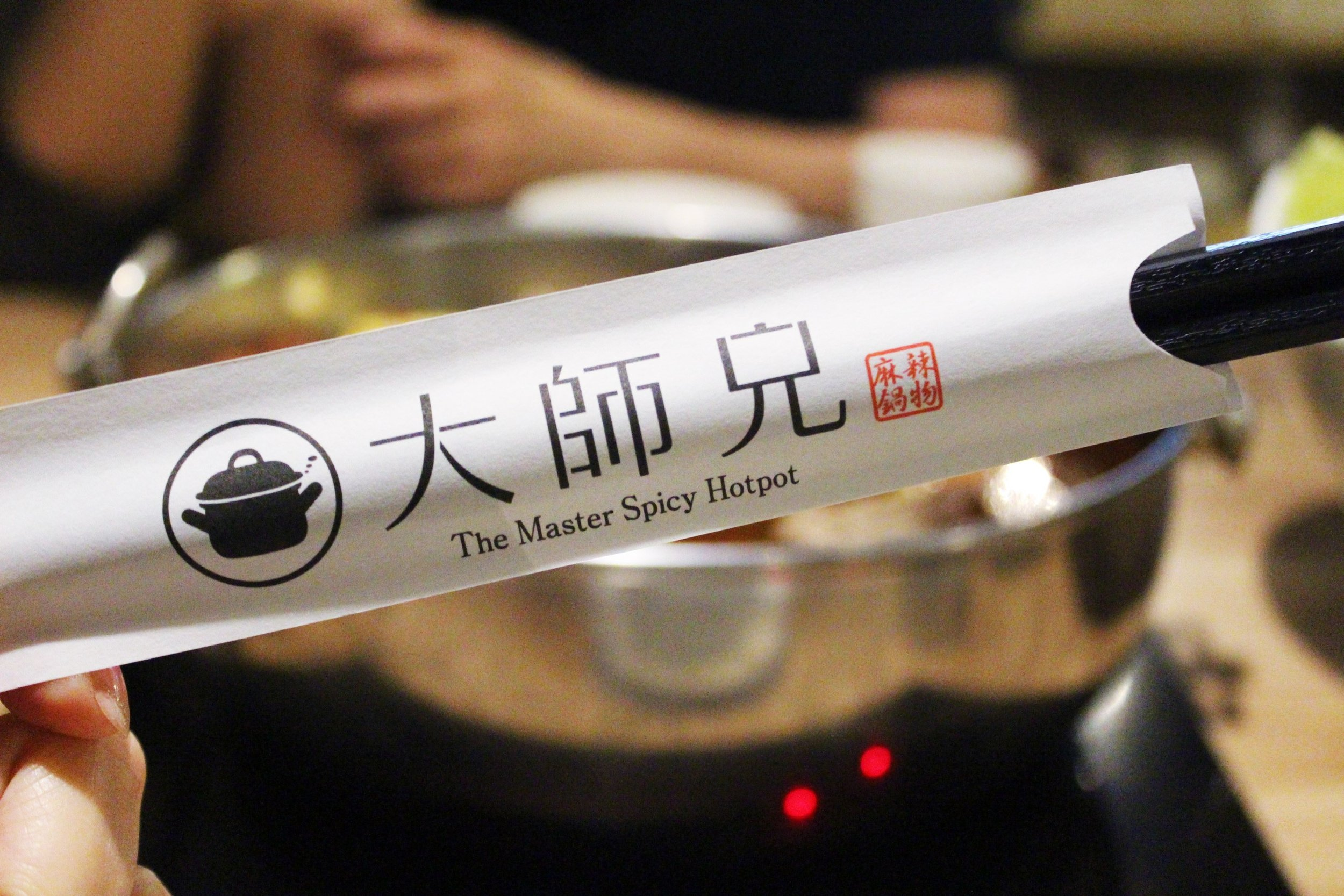 The Master Spicy Hotpot 大師兄麻辣鍋物