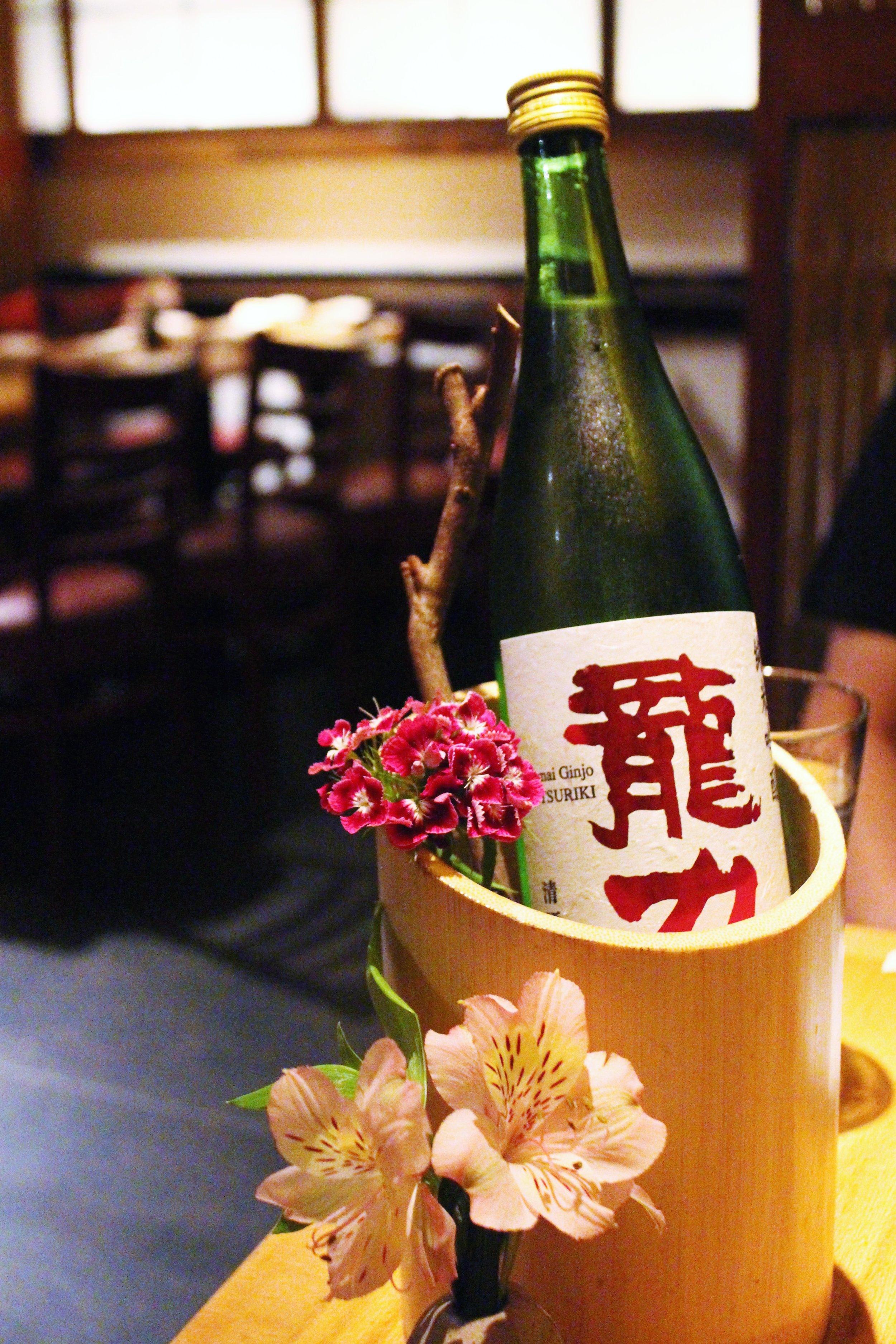 Tatsuriki Sake at Sakagura