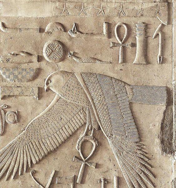 horus & the Anh.jpg