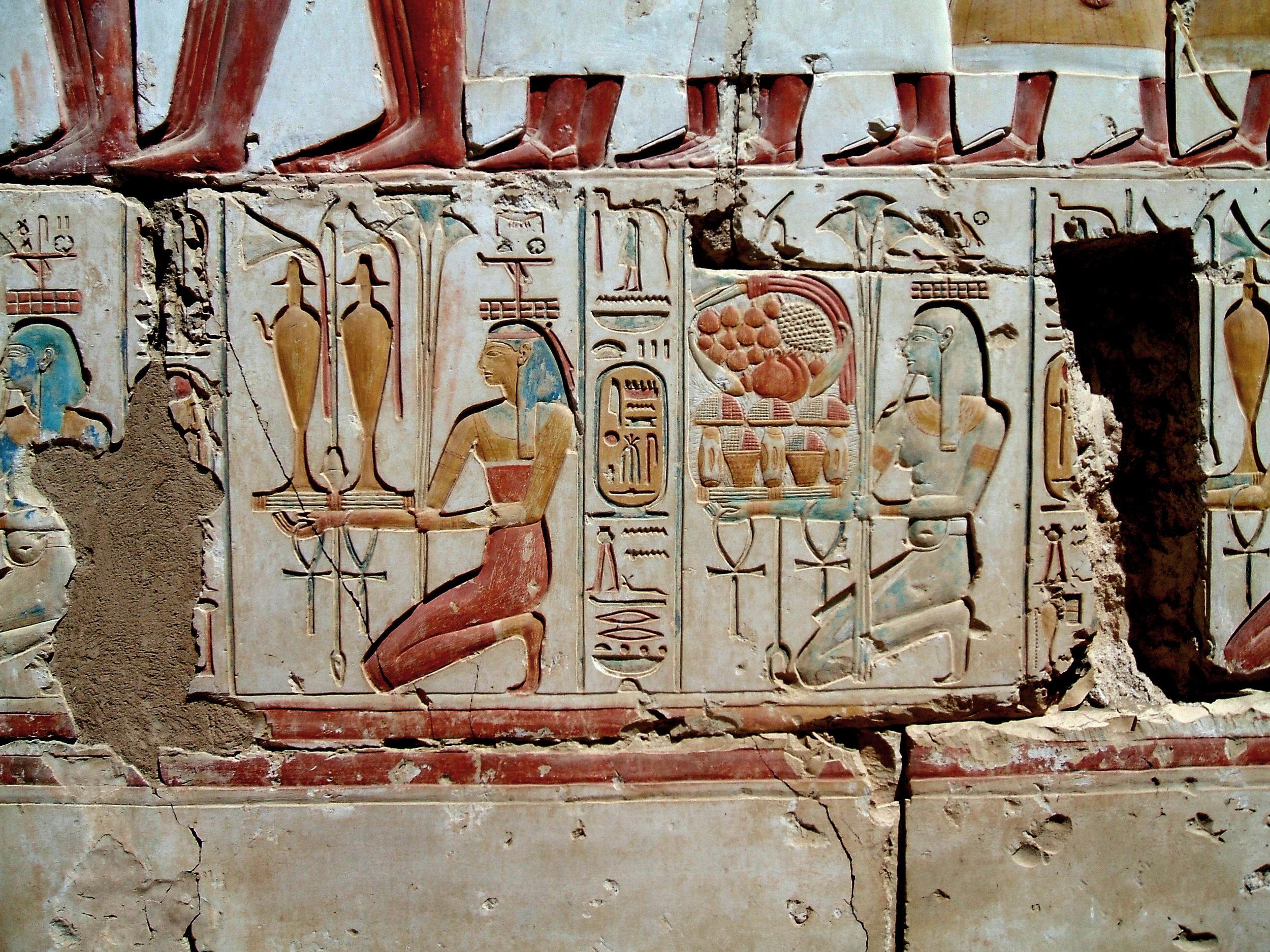 Abydos-2.jpg
