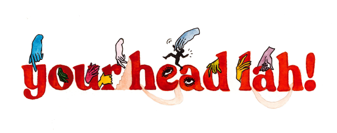 Looking In Masthead Illustration.png
