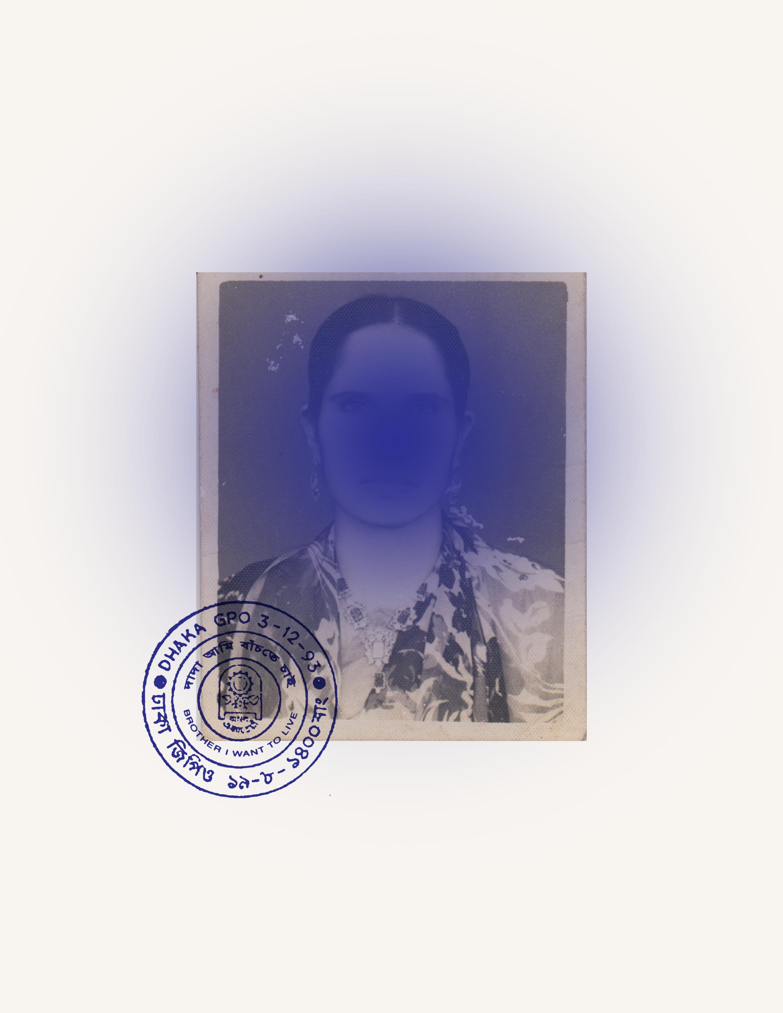 Visa, Mahdi Chowdhury (2019)