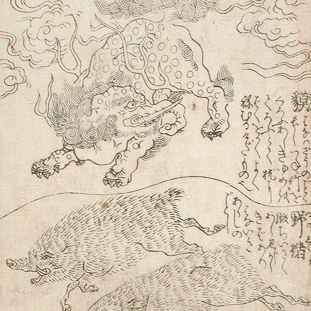 In this week's episode, we dive into the history and legend of baku, a dream-eating chimera who feasts on nightmares. #figmentals #baku #chimera #podcast #podernfamily #folklore #storytelling  Baku with Boar, Japan, circa 1740, https://commons.wikimedia.org/wiki/File:Baku;_Boars_LACMA_M.2000.104.26.jpg  Show links:  Website: www.fabfigmentals.com  Twitter: https://twitter.com/figmentals  iTunes: https://podcasts.apple.com/us/podcast/fab-figmentals/id1470858016  Stitcher: https://www.stitcher.com/podcast/fab-figmentals