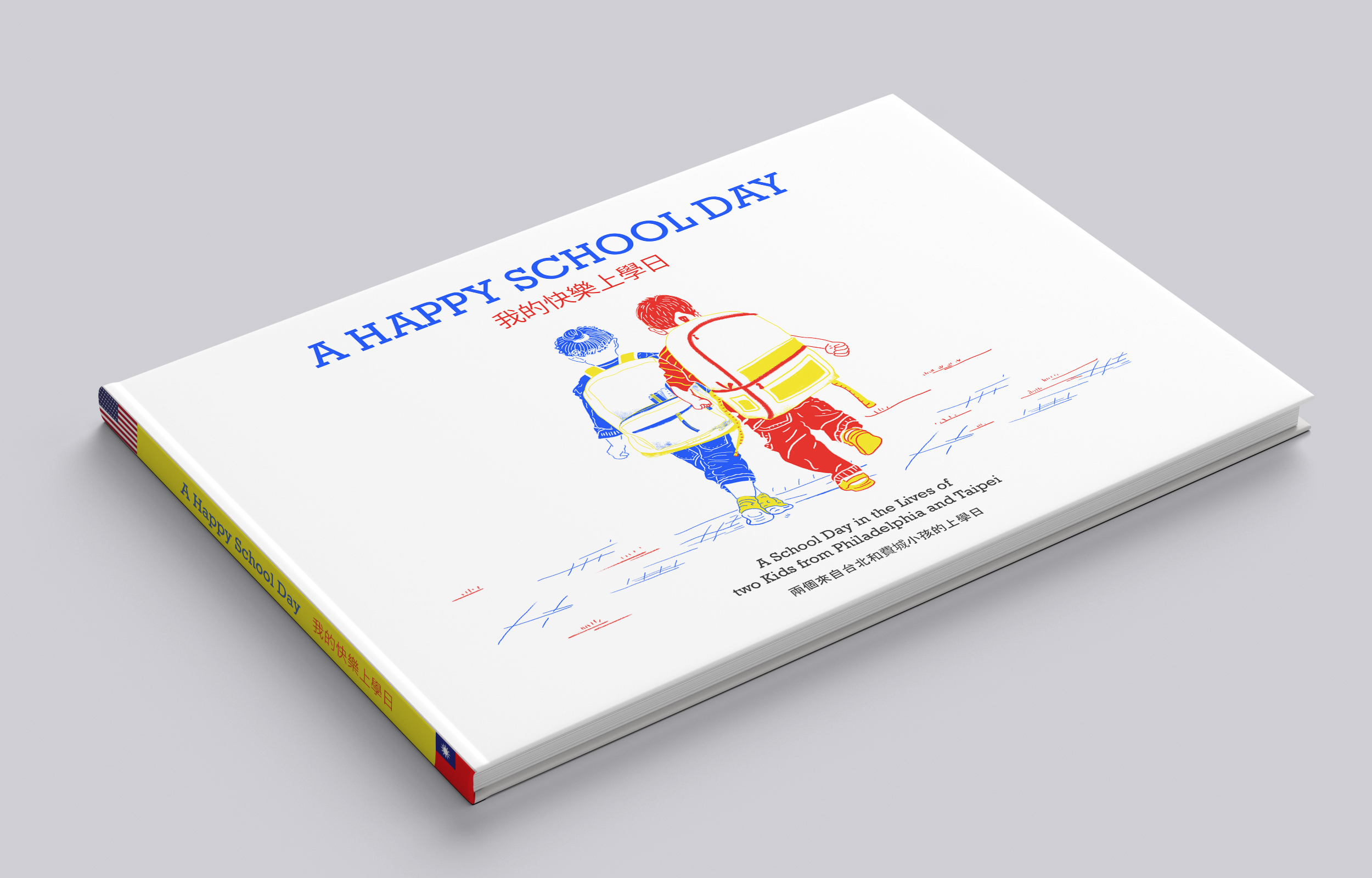 01_bookcover.jpg