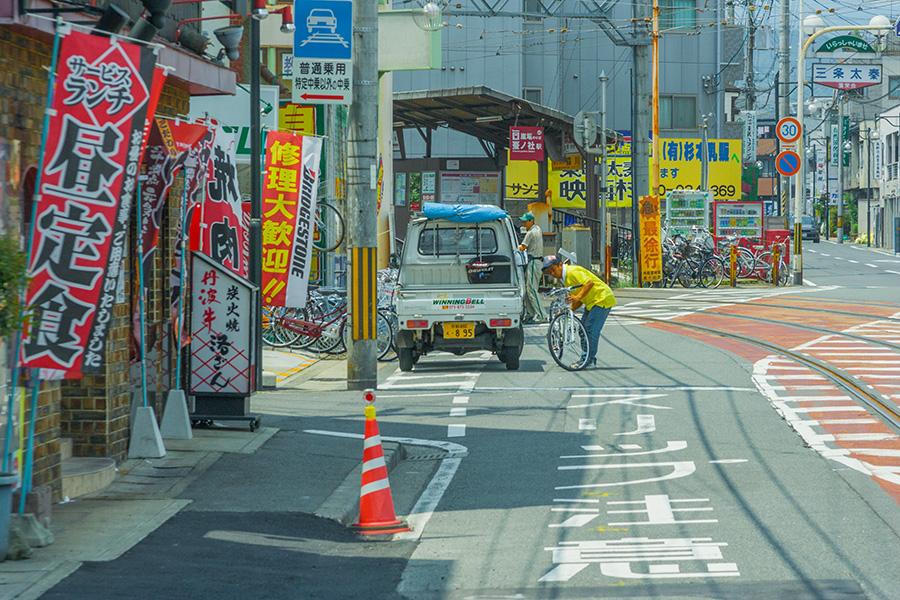 mirena-rhee-photographs-of-japan_121.jpg