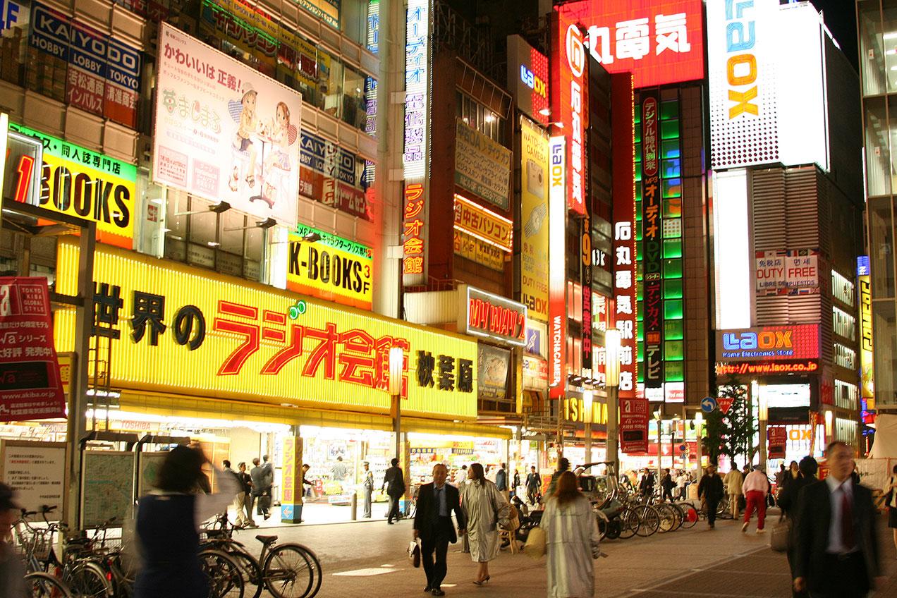 electric-city-tokyo-akihabara-nightscape.jpg