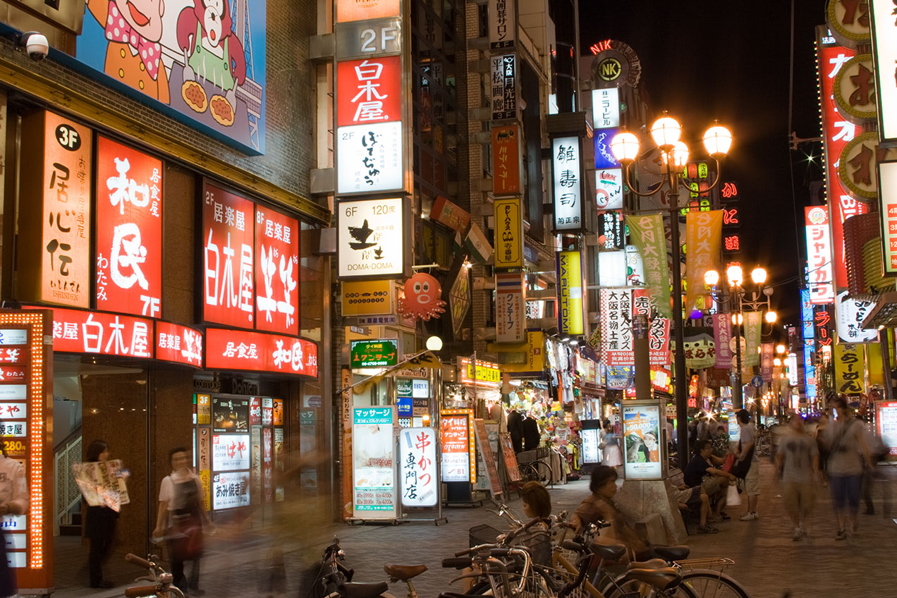 osaka-street-nightscape-photograph-by-mirena-rhee.jpg