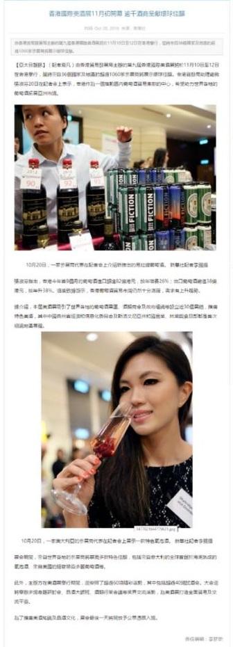 Xinhua News Agency 新华社
