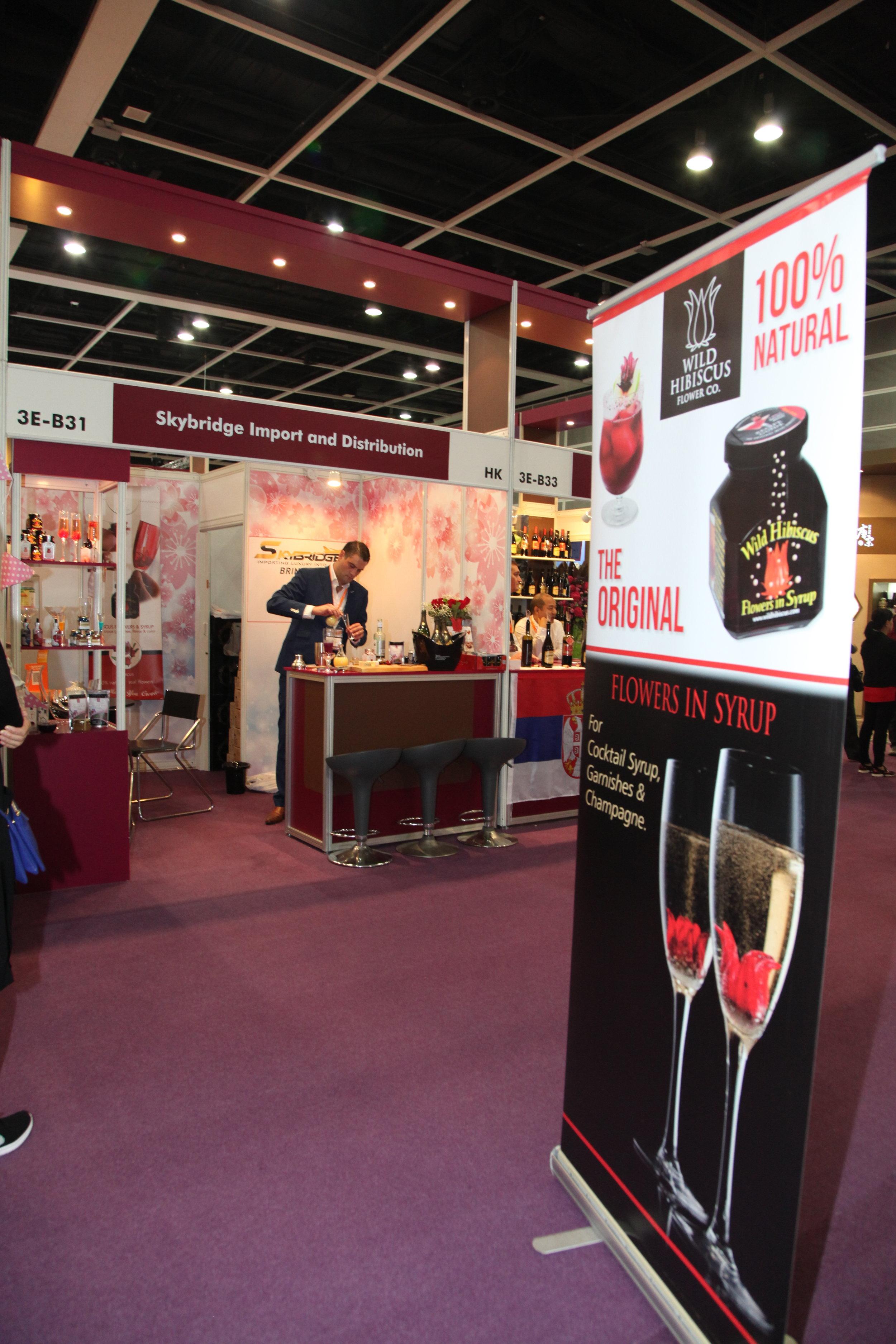 2017 Hong Kong International Wine & Spirit Fair