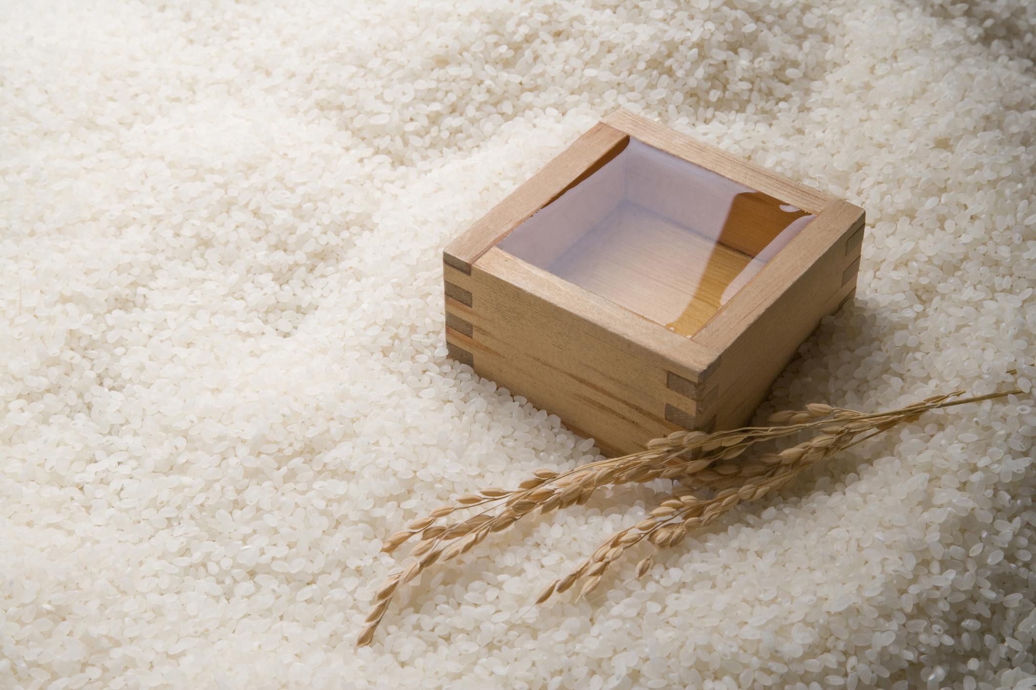 learn sake -