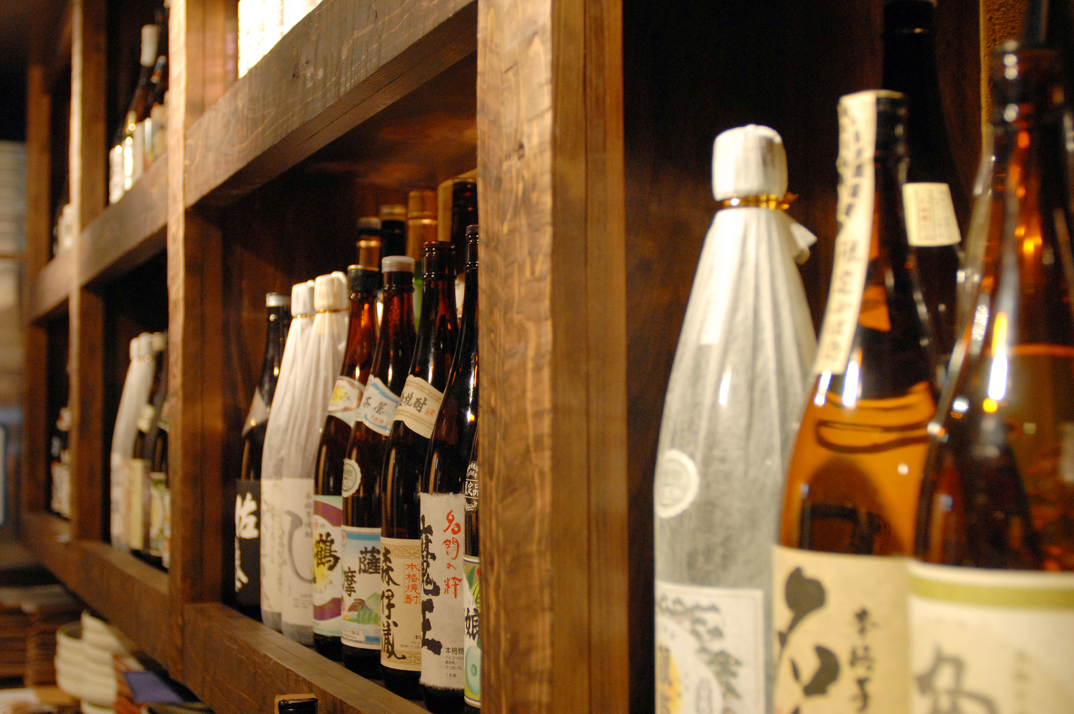 next: learn about sake grades -