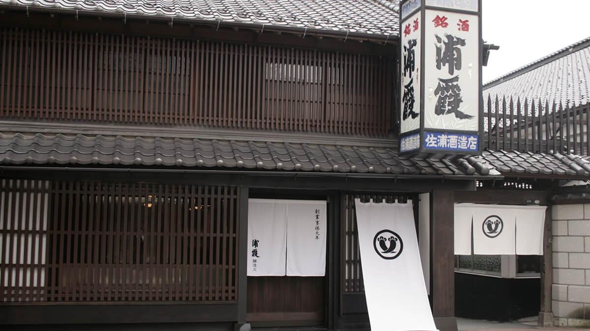 Takara Brewery Shirakabe Gura Kimoto