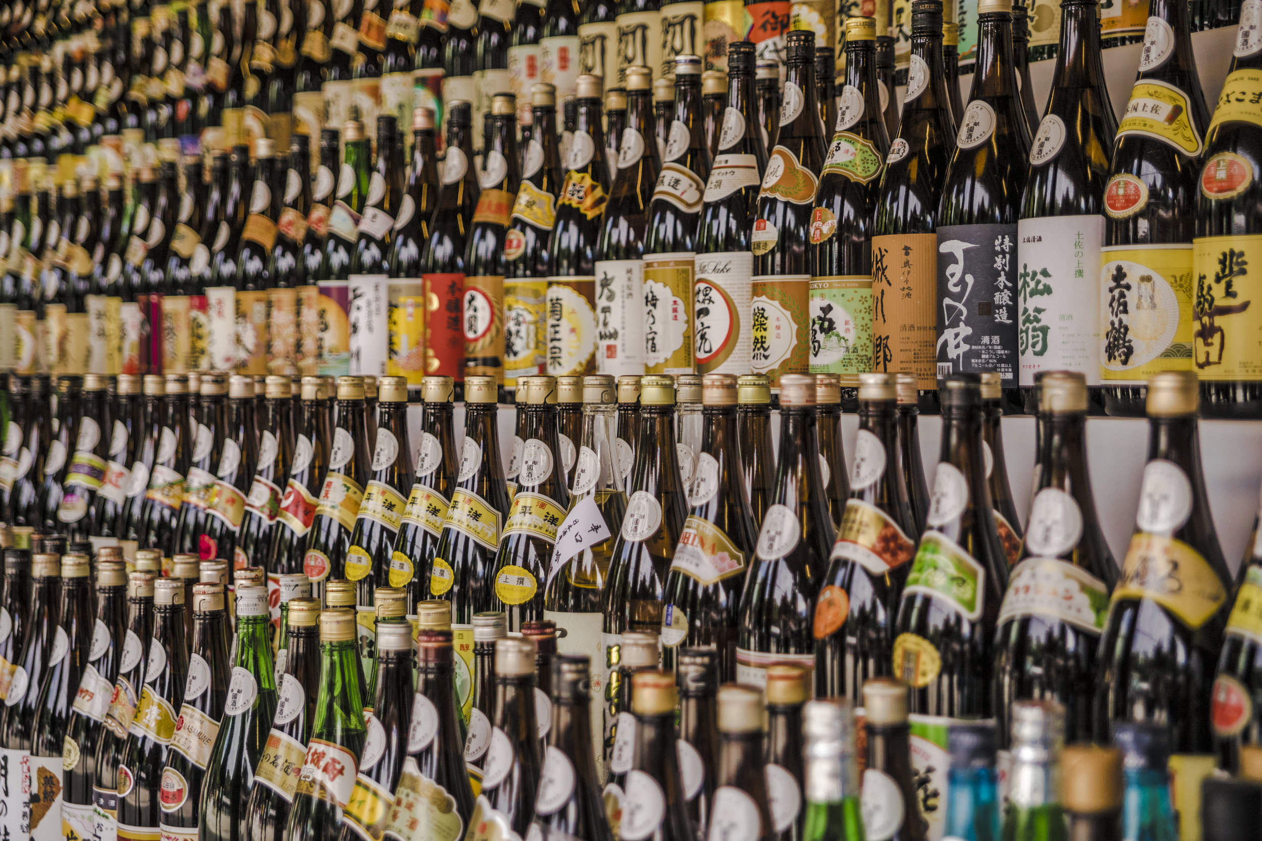 How to choose your sake -