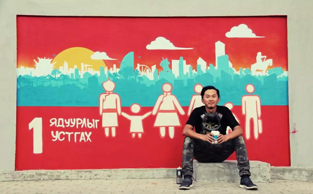 Urban art in Mongolia