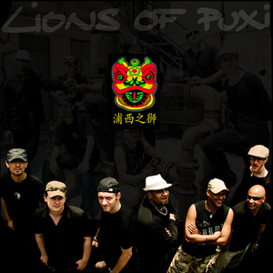 Lions of Puxi.jpg