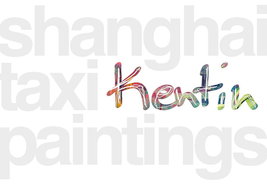 quentin_paquignon-kentin-artworks_61.jpg