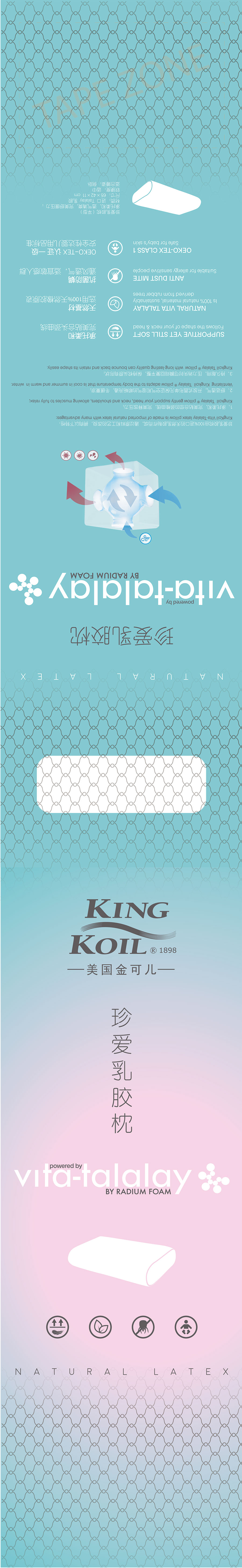quentin_paquignon-packaging-kingkoilchina_09.jpg
