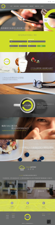quentin_paquignon-branding-visual_identity-workcafe_02.jpg