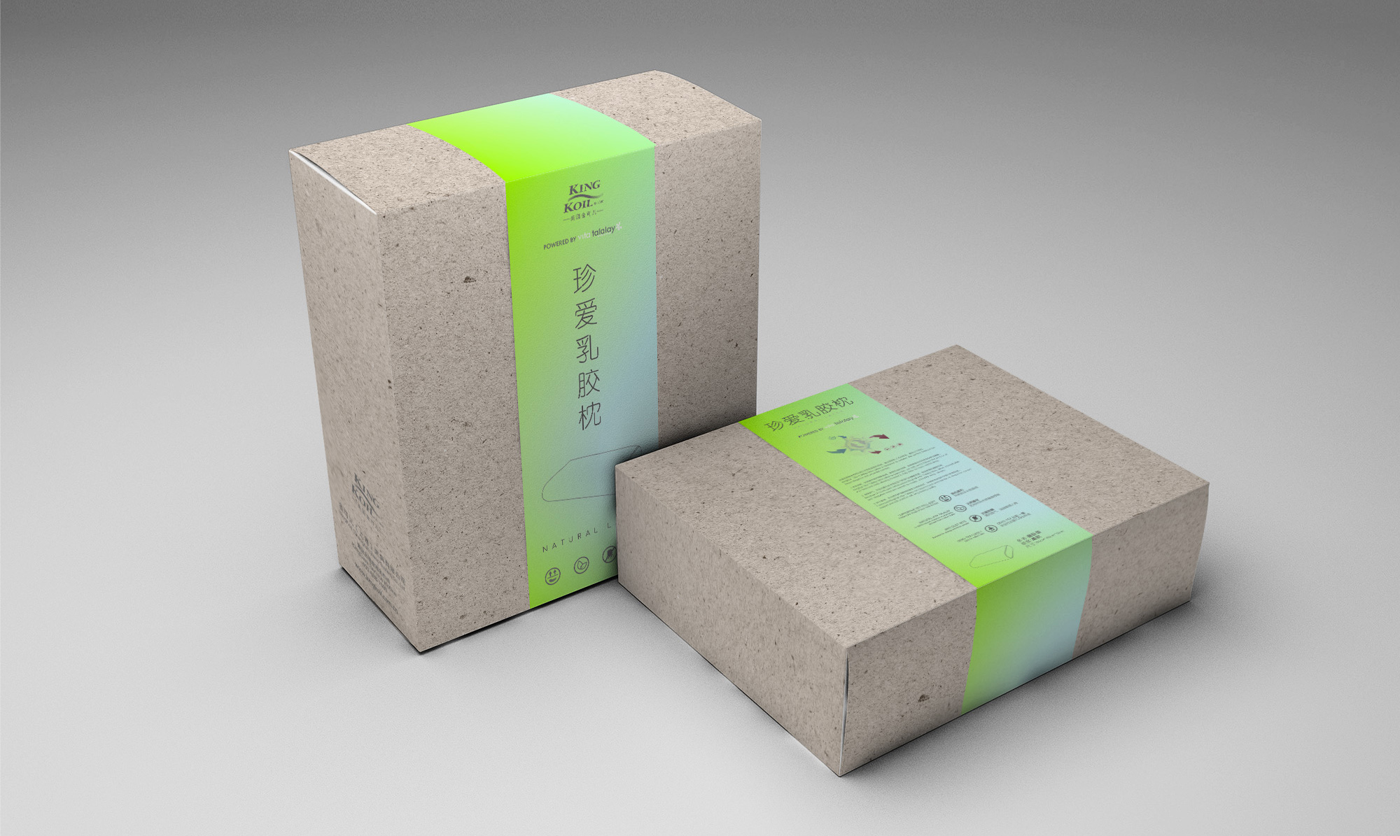 quentin_paquignon-packaging-kingkoilchina_04.jpg
