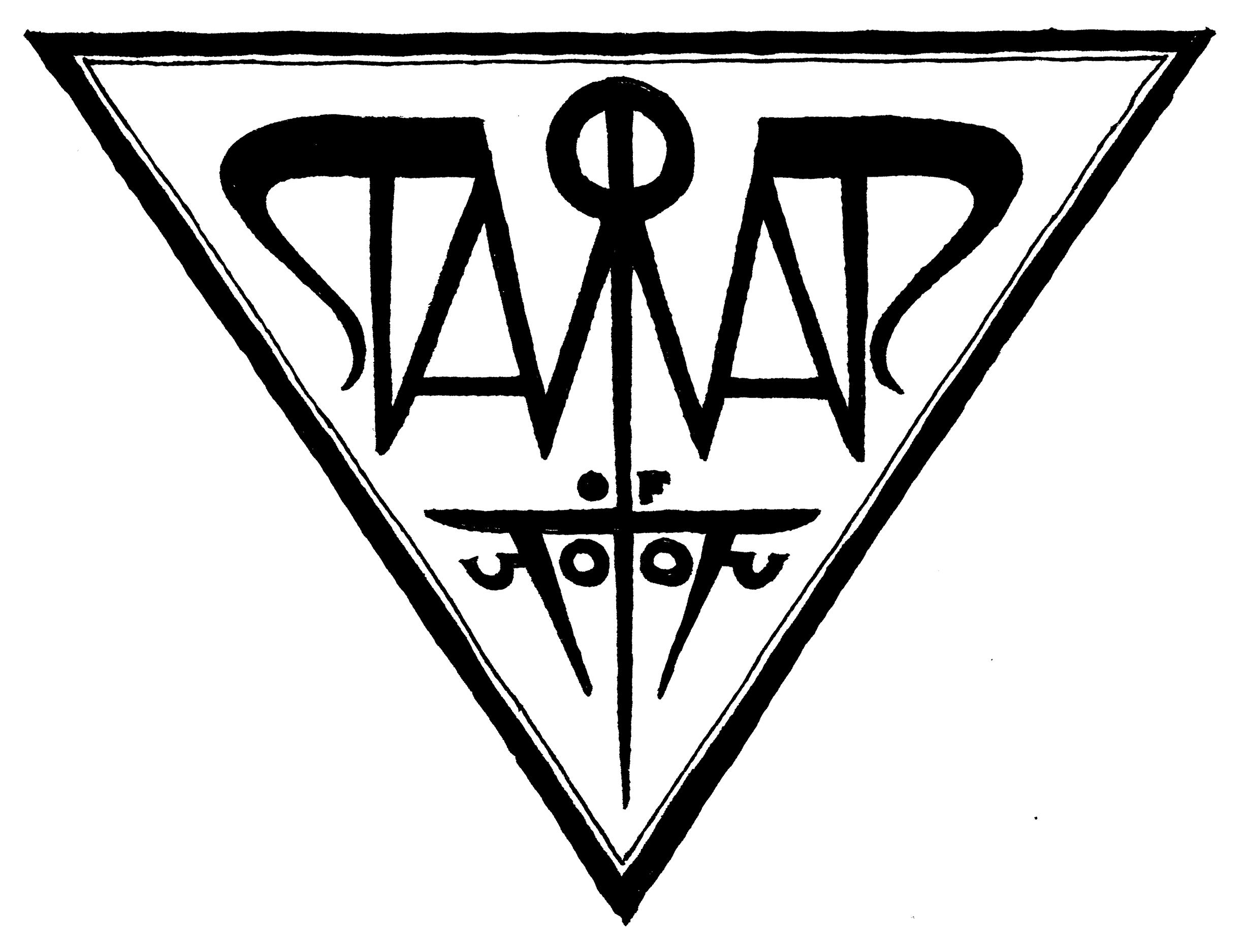 sofu logo.png